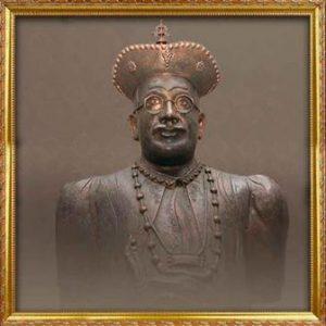 Punchibanda Nugawela Nilame 1916-1937