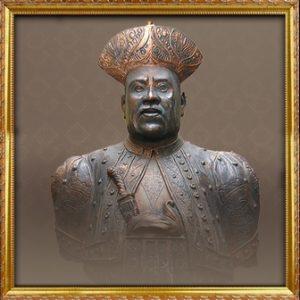 Tikiribanda Ratwatte Nilame  1937-1947
